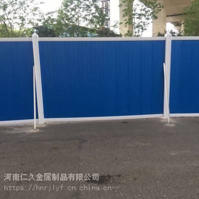 新乡长垣道路施工围栏 彩钢板工地围挡 隔离护栏 仁久供应