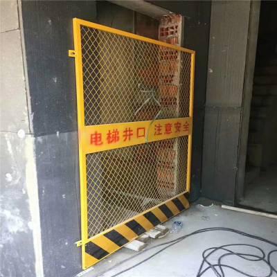 井口防护网 施工电梯防护网 基坑钢管临边护栏