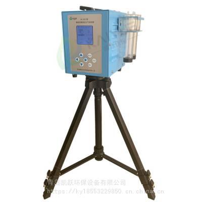 环境空气二氧化硫采样器 KY-2021A型恒温恒流大气采样器
