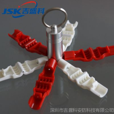 吉盛科小红锁解锁器防盗挂钩配件展示防盗解扣器强磁取钉器高磁力