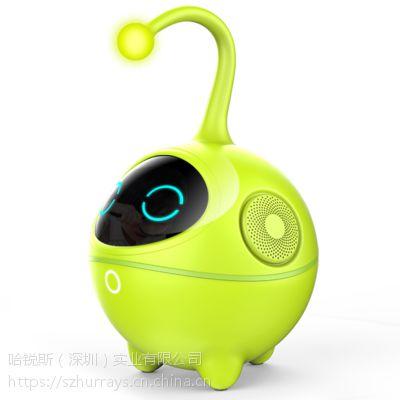 哈锐斯优智伴小豌豆小胜智能机器人学习早教英语国学故事小帅娃娃儿童玩具厂家直销HRS002
