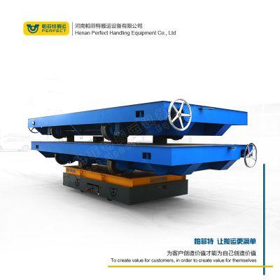 江西上饶市30吨轨道运输车 电动遥控 操作简便 帕菲特