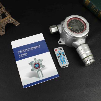 在线式二氧化碳监测仪变送器TD500S-CO2_天地首和CO2气体探测器三线制