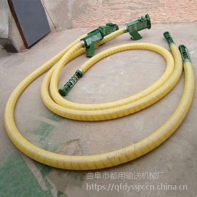管道气力吸粮机重庆 双驱软管给料机新型