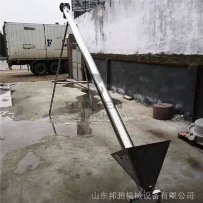 小块颗粒物螺旋式铁管输送机 高质量煤粉灰螺旋上料机