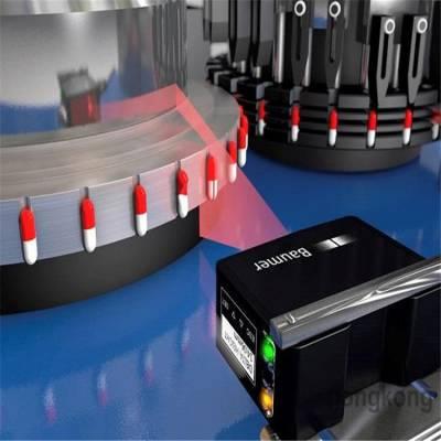 堡盟Baumer瑞士 圆柱形超声波测距 微型紧凑超声波 监视玻璃透明材料
