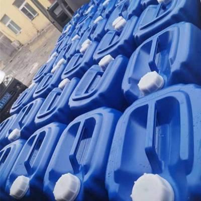 高纯度无水乙醇厂家 国标无水乙醇现货 无水乙醇优质货源量大价优