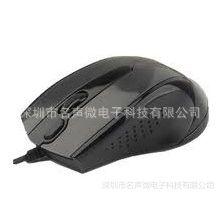 大量供应一键上网鼠标,广告礼品鼠标,一键上网有线鼠标