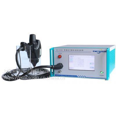 电磁兼容抗扰度测试仪 脉冲信号车载电子静电放电发生器RV ESD