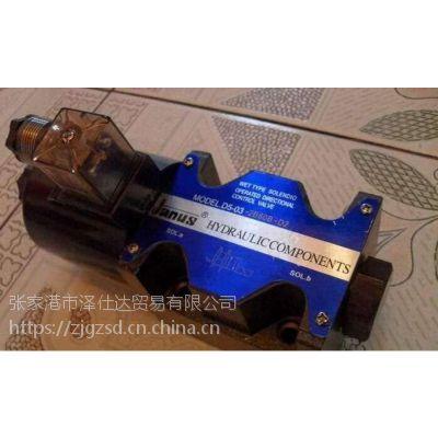 台湾CHELIC气立可电磁阀SDC-15-TF