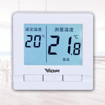 智能按键控制后台设置单双控可调石墨烯碳晶电热地暖温控器