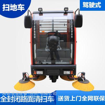 驾驶式洗地机全自动工业工厂车间保洁电动扫地车