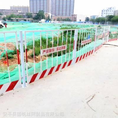 工地防护栏杆 施工围挡 楼层***门
