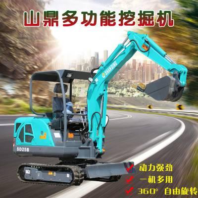 河南小型挖掘机代替人工 高效农用挖掘机 1万元小挖机