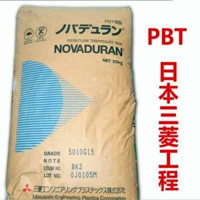 PBT 日本三菱 NOVADURAN 5010GN1-30AM2 30% 玻纤