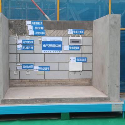 """枣庄电气预埋质量样板展示性价比高""""本信息长期有效"""""""