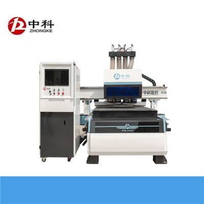 zk-1325四工序数控开料机中科数控