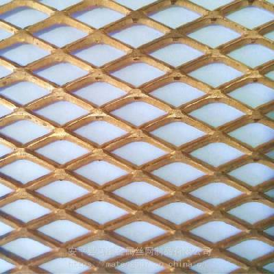 铜板网 电极铜板网 菱形 拉伸扩张 化工能源铜板网