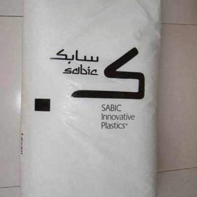长期供应ASA 基础创新塑料(上海) XTPM309 WH5E003塑胶原料