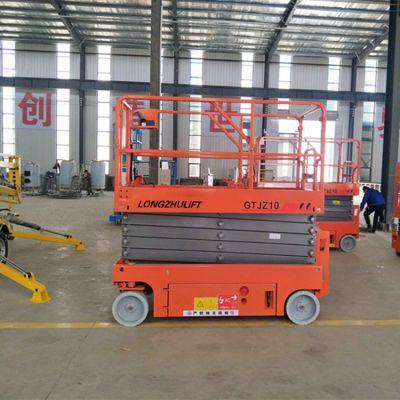 工厂直销6米8米10米移动自行式升降平台 剪叉式液压升降机