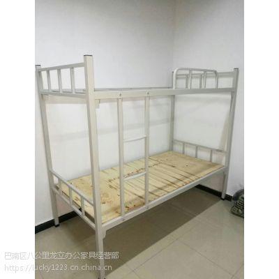 工地双层铁床 简约铁架床 工地床 铁床批发