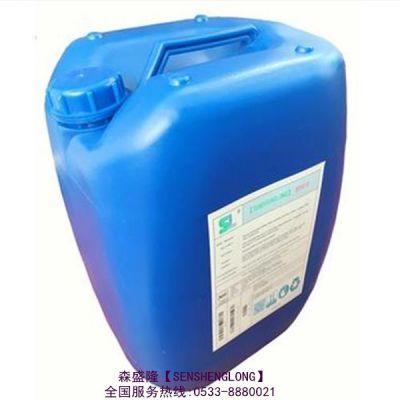 高效反渗透阻垢剂配方,森盛隆适用水源广谱