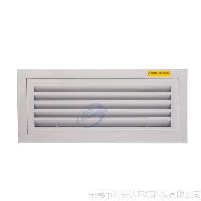 微静电集尘器IFD空调回风口静电除尘器车间空气净化设备高效除霾利安达