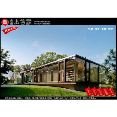 全球销售120m2钢结构模块房5室2厅1 卫1厨集成屋钢结构别墅住宅抗震房 装配式建筑 组合房豪车