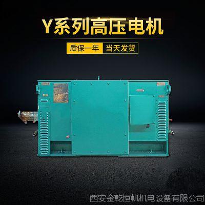 供应西玛电机 Y4004-2 630KW 6KV IP23高压电机 泰富西玛 原西安电机厂