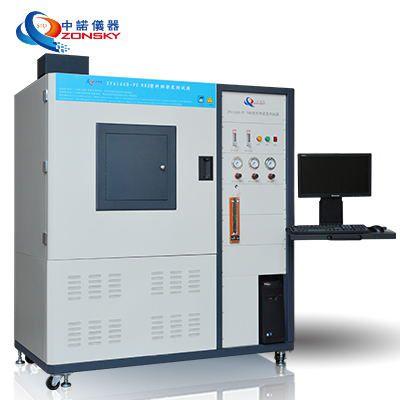 中诺厂家直销ZY6166B-PC塑料烟密度测定仪