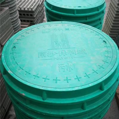 树脂井盖厂家交货及时-增城树脂井盖厂家-鑫富胶管(查看)