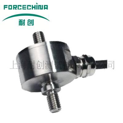 耐创 Forcechina F05SXJ 柱式大量程拉压力传感器