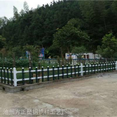 砖石苏州市观测站围墙护栏厂家供货
