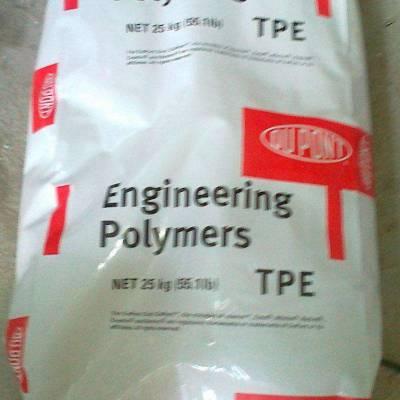 TPE/美国杜邦/70A 抗紫外线 高流动 耐磨 食品级 洛氏硬度70