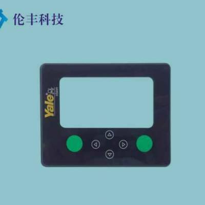 深圳亚克力铝板面贴生产销售