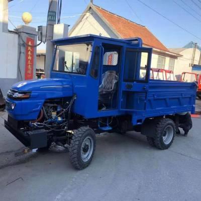 柴油四驱工程拖拉机 25马力柴油自卸车 四轮四不像