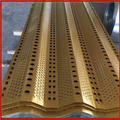 金属挡风板 兴来挡风抑尘墙 防风抑尘网用途