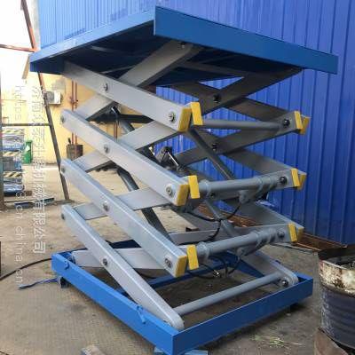 6up传奇扑克 2吨固定剪叉式升降货梯 化工厂防爆升降机 仓库卸货升降平台 经久耐用