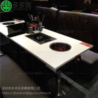 韩式涮烤烧烤火锅一体桌多少钱?无烟式碳烤炉电烤炉多少钱?深圳多多乐家具定制