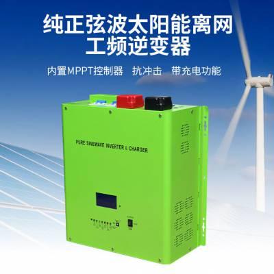 离网工频正弦波太阳能光伏逆变器12v转1000W到6000W加MPPT控制器