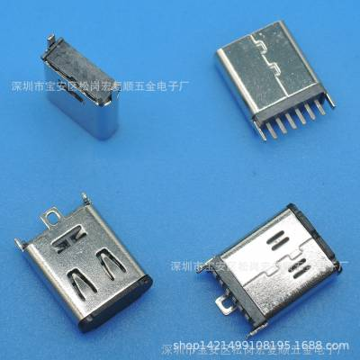 USB-3.1插座 Type-C母座 6P 立式2固定插脚MICRO充电口端子连接器