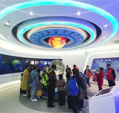 云南光学科普展品加工 欢迎咨询 安徽盛鸿展览工程供应