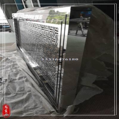 售楼部定制中式金属屏风 玫瑰金拉丝面不锈钢隔断 现代式屏风隔断