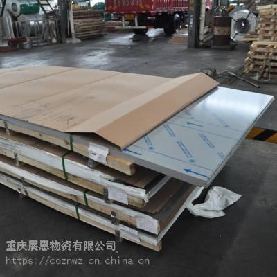 304不锈钢板厂家现货 重庆不锈钢板加工定做