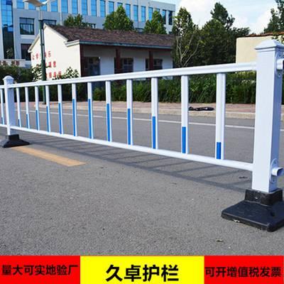 渭南市政栏杆生产厂家 蓝白镀锌道路市政护栏 防腐耐用