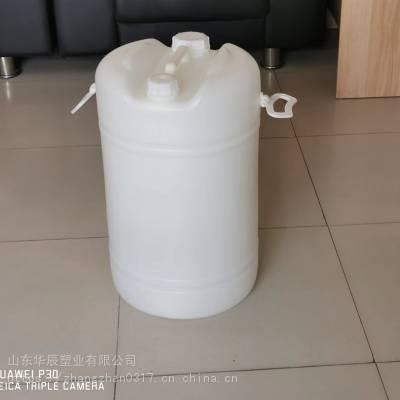 徐水60公斤优质化工塑料桶 保定60升塑料桶厂家 双口化工桶