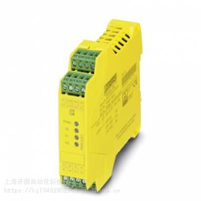 PSR-SCP-24UC/CE1/3X1/1X2/B - 菲尼克斯原装现货继电器 - 特价供应