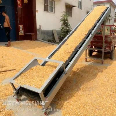 尿素化肥装车输送机 8米长皮带输送机 V型散料包料传送带qk