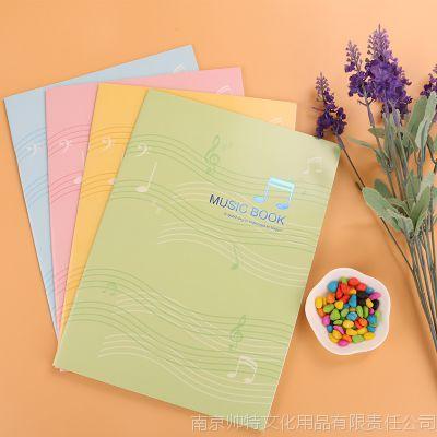 米可·兰迪优质糖果色时尚B5音乐本五线谱本笔记本琴谱练习本