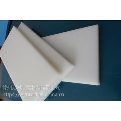 白色pp板塑料板聚丙烯板纯PP板环保板材白色尼龙板PE板加工定制